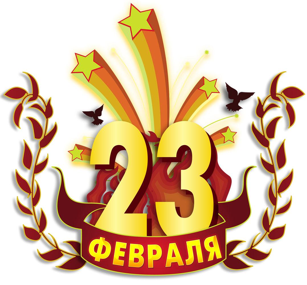 Звуковое поздравление с днем рождения мужчине скачать бесплатно