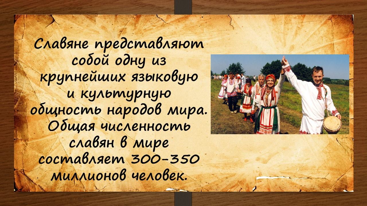 картофелекопалка 25 июня день дружбы и единения славян поздравления давно
