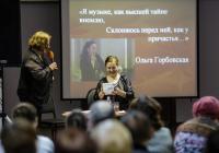 Фото Александра Новикова
