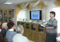 Ведущая Л. Педранова
