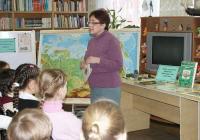 Главный библиограф детско-юношеского сектора Н.В. Пятакова