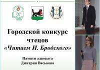 Н. Загуменников, А. Чумаченко