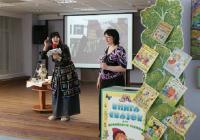 открытие выставки детских рисунков «Любимые герои детских книг»