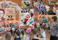 Детский сад № 166