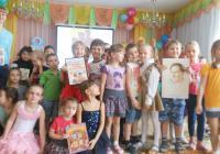 Детский сад № 169