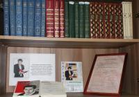 Книги из коллекции Ю.А. Ножикова
