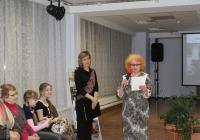 Е. Рарова и М. Гаджиева