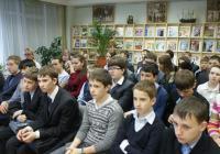 Учащиеся лицея № 36