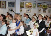 Семья Косыгиных со своими болельщиками
