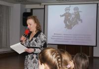Ведущая Елена Ковалева