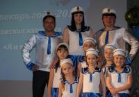 М. Номоконов, В. Терлецкая, А. Корниенко и юные морячки