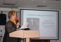О. Запольская