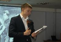 Ведущий Алексей Пастух