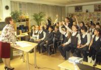 Учащиеся 5 классов СОШ № 55