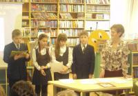 Ведущая Н. Терлецкая и участники мероприятия