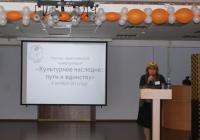 Выступление Л.А. Прониной