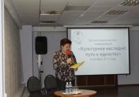 Выступление Л.В. Педрановой