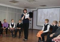 Ведущая М. Зайцева и участники мероприятия