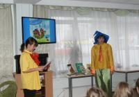 Цветик (Петрова И.) и Незнайка (Наумова Ю.)