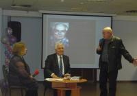 Презентация книг В. Ходия