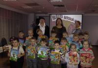 М. Артемьева, В. Максимова и воспитанники д/с 171