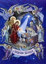 Рождественские посиделки