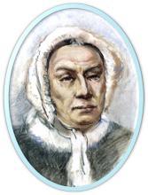 Екатерина Алексеевна Авдеева-Полевая