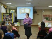 Ведущая - Гл. библиограф детско-юношеского сектора Пятакова Наталья Валерьевна