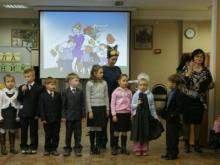 Участники мероприятия - первоклассники МОУ гимназии № 2