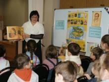 Ведущая Шерстова А.А. и воспитанники детского сада № 164