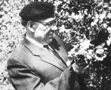 Н.И. Рыленков
